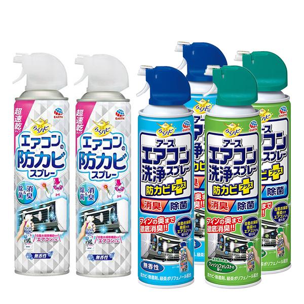 興家安速冷氣清潔雙效 六件組 (藍色洗冷氣x2綠色x2+防霉除菌劑x2)