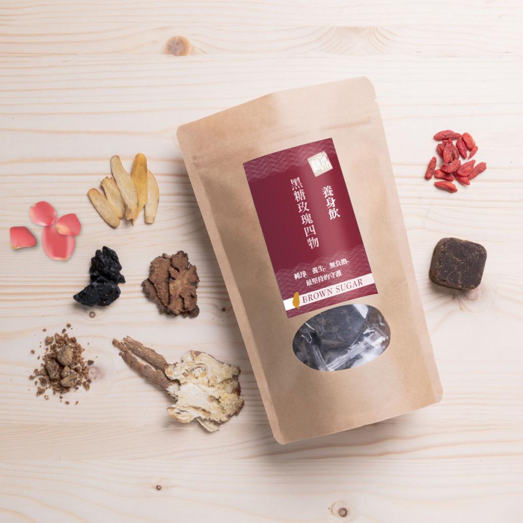 【糖鼎養生黑糖茶磚】超值三入組-黑糖玫瑰四物茶