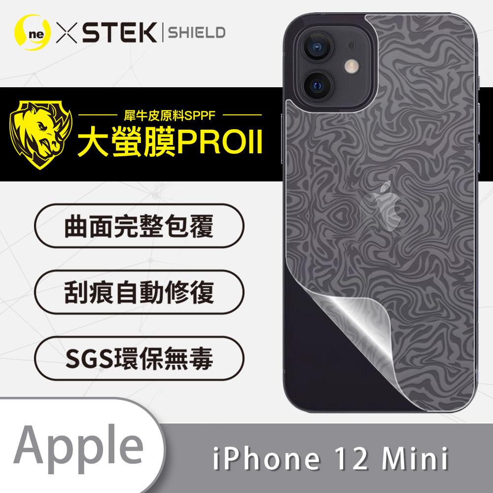 【大螢膜PRO】iPhone12 Mini 手機背面保護膜 訂製水舞款 頂級犀牛皮抗衝擊 MIT自動修復 防水防塵