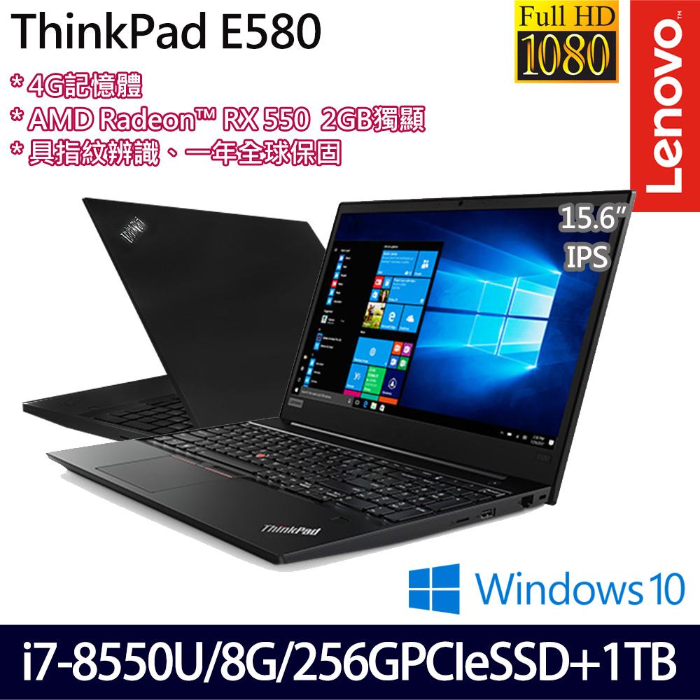 【硬碟升級】《Lenovo 聯想》E580 20KSCTO5WW(15.6吋FHD/i7-8550U/4G+4G/256G+1T/2G獨顯/Win10/一年保)