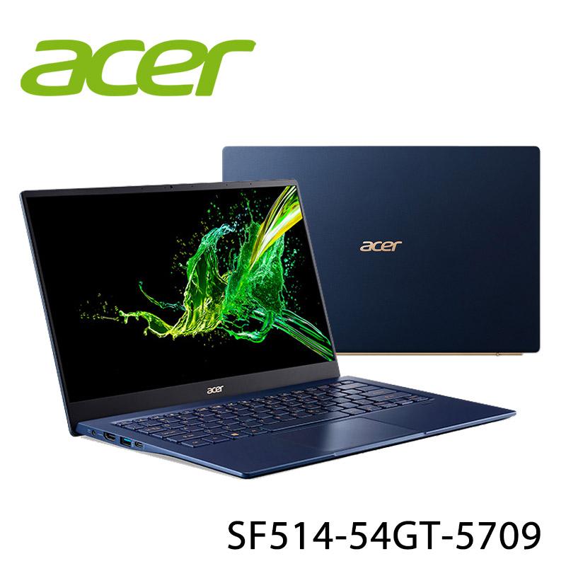 【ACER宏碁】Swift 5 SF514-54GT-5709 夜幕藍 14吋 筆電(i5-1035G1/8G/512G SSD)-送無線鼠+電腦除塵刷