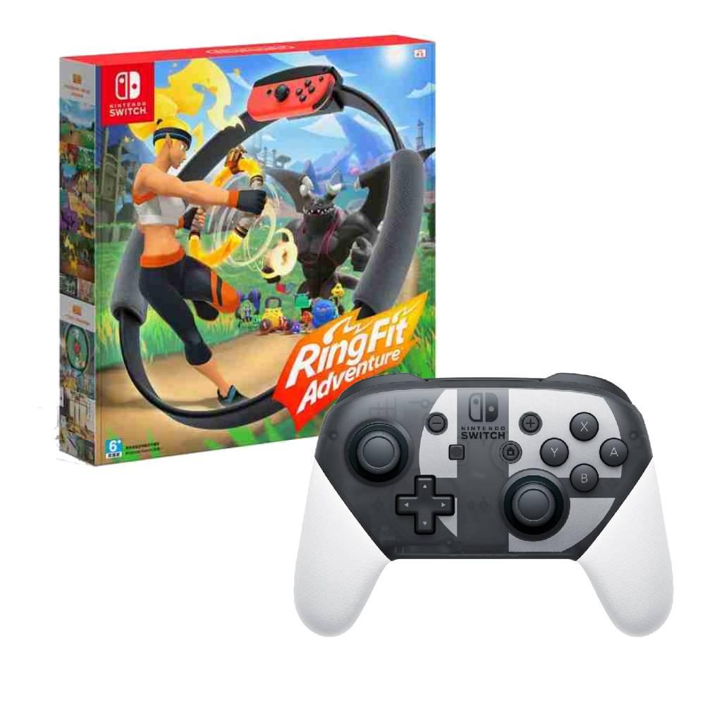 Nintendo Switch健身環大冒險同捆組+明星大亂鬥Pro控制器