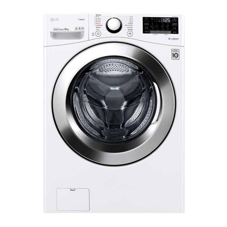 LG樂金 WD-S18VCW  18公斤WiFi 蒸洗脫 滾筒洗衣機 典雅白