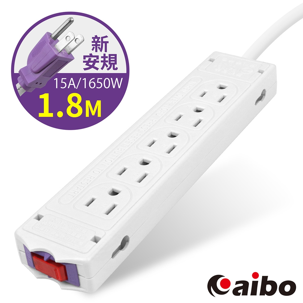 aibo 平放/吊掛兩用 5+5孔雙面 新安規過載保護延長線(直插)-1.8M