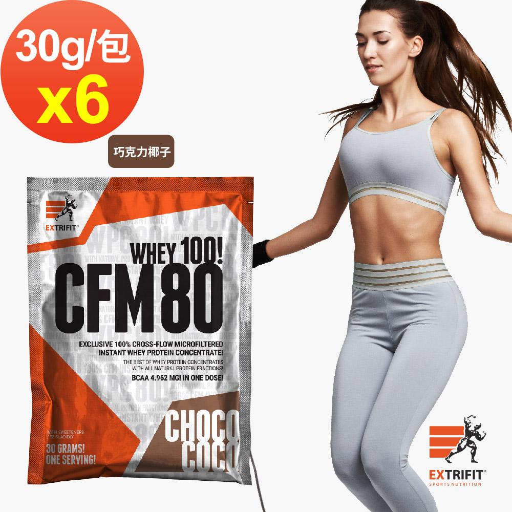 【捷克EXTRIFIT】100%CFM即溶分離乳清蛋白粉80 -巧克力椰子口味(30gx6包)