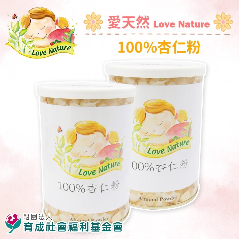 《育成基金會》100%杏仁粉(240g/罐,共兩罐)