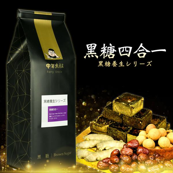 《中年大叔》黑糖四合一(420g/包,共兩包)