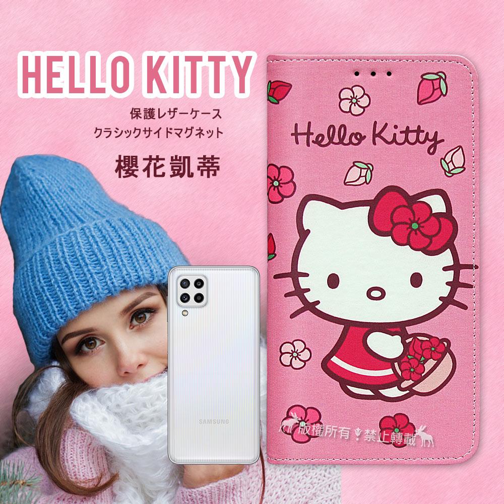 三麗鷗授權 Hello Kitty 三星 Samsung Galaxy M32 櫻花吊繩款彩繪側掀皮套