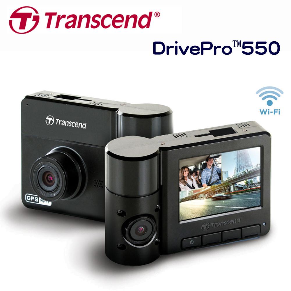 創見DrivePro ™550 SONY感光+Wi-Fi+GPS雙鏡頭行車記錄器(內附32G卡)+擦拭布