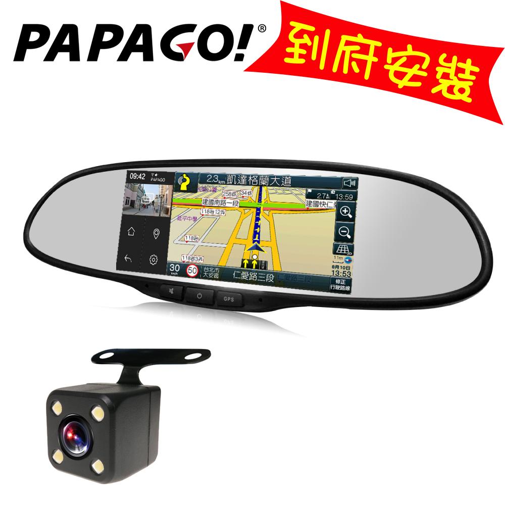 (到府安裝)PAPAGO! GoSafe A723+A1導航+雙鏡行車記錄器+16G卡