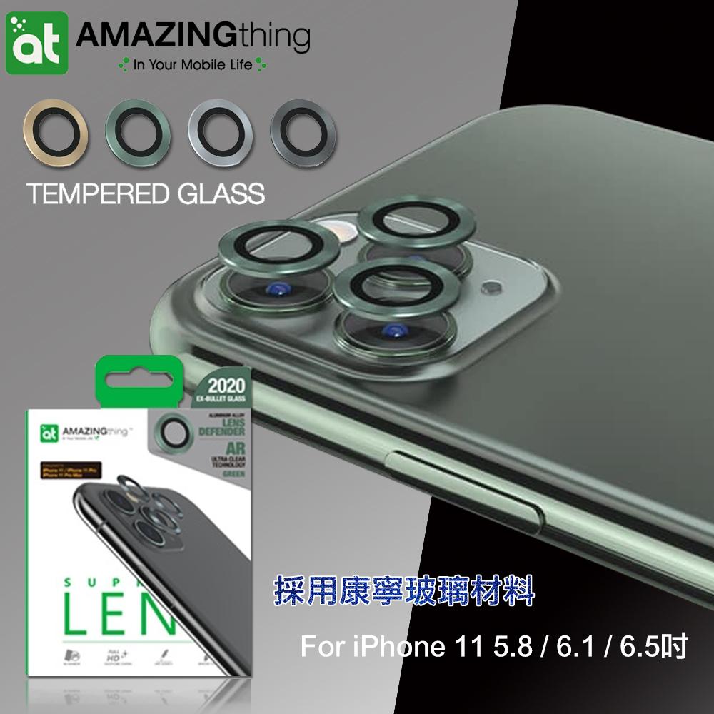 AT iPhone 11 /11 Pro /11 Pro Max 共用款 藍寶石金屬增透 9H防刮鏡頭玻璃膜(香檳金)