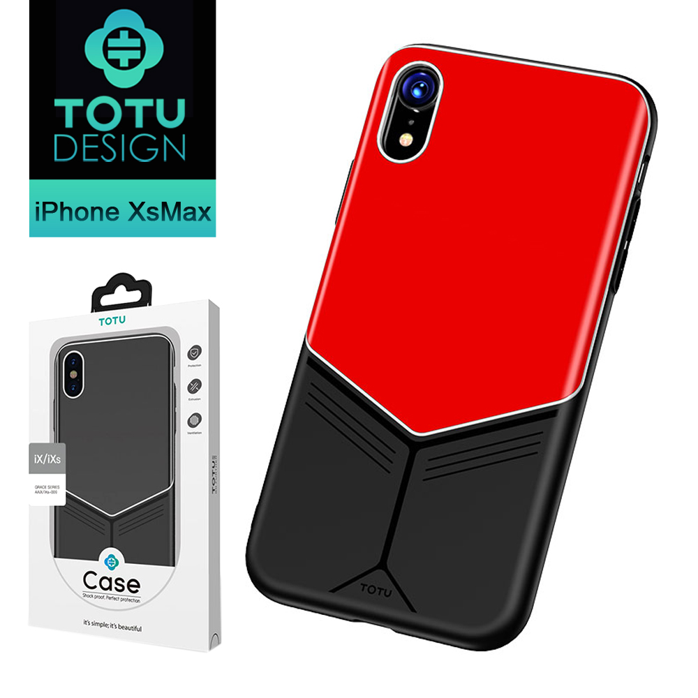 【TOTU台灣官方】iPhone XS MAX 手機殼 iXSMAX 3D熱彎鋼化玻璃防摔手機殼 風采系列 紅色