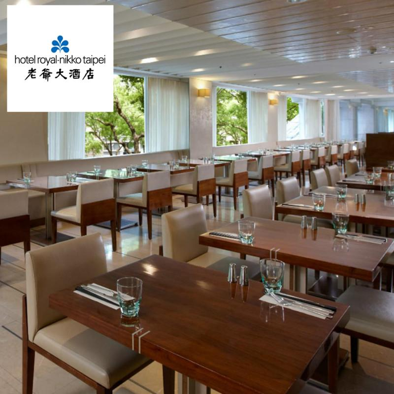 台北老爺【Le Café 咖啡廳】雙人平日下午茶券