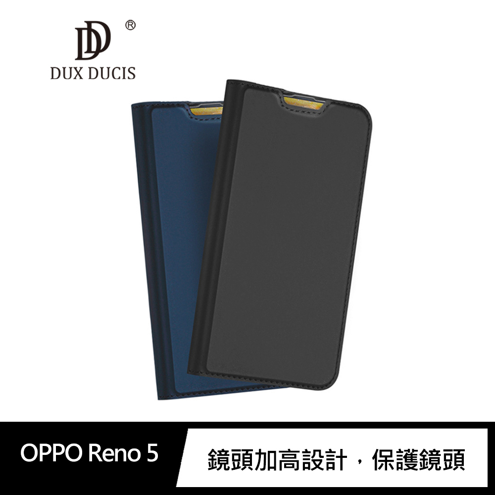 DUX DUCIS OPPO Reno 5 SKIN Pro 皮套(藍色)