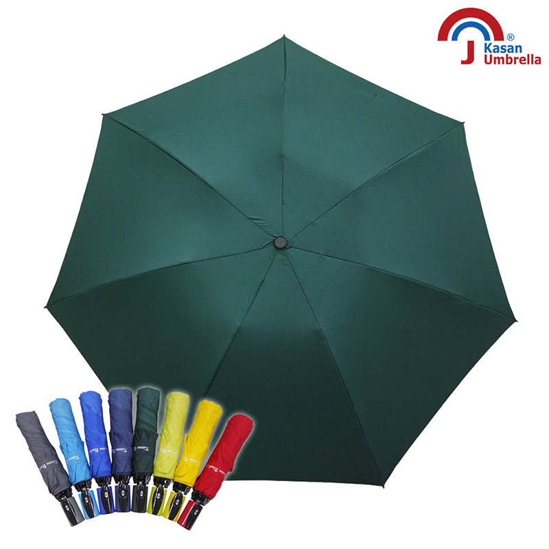 【Kasan 晴雨傘】輕量型防風自動開收反向傘-墨綠