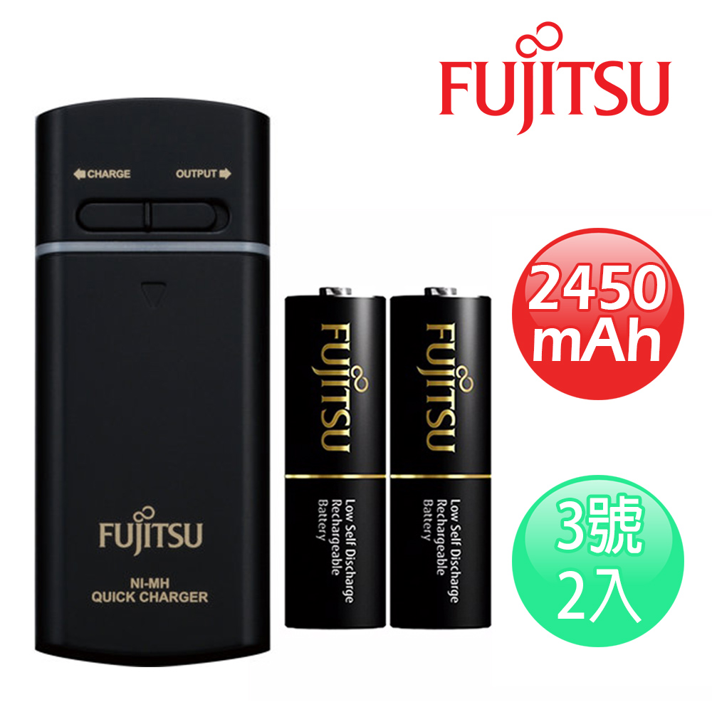 FUJITSU富士通 一台三役USB電池充電組(附3號2450mAh電池2顆)