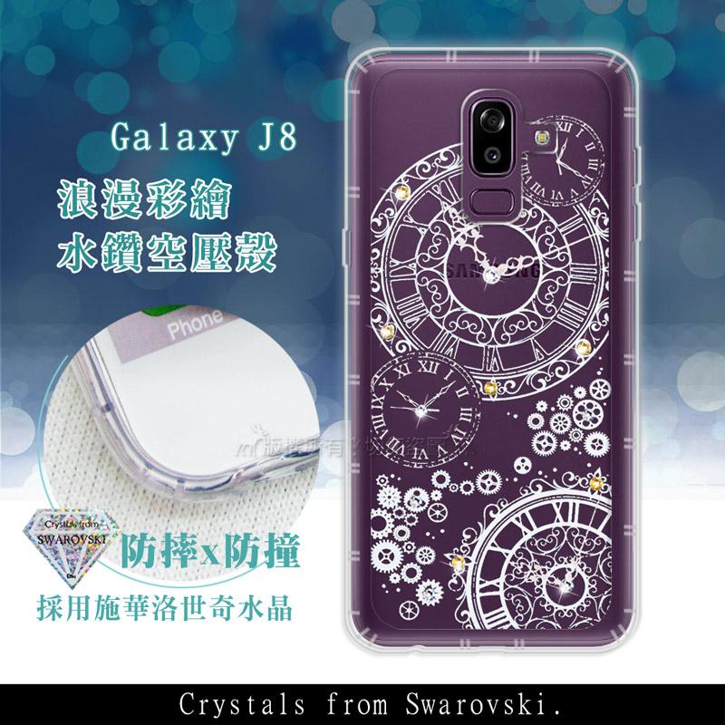 Samsung Galaxy J8 浪漫彩繪 水鑽空壓氣墊手機殼(齒輪之星)
