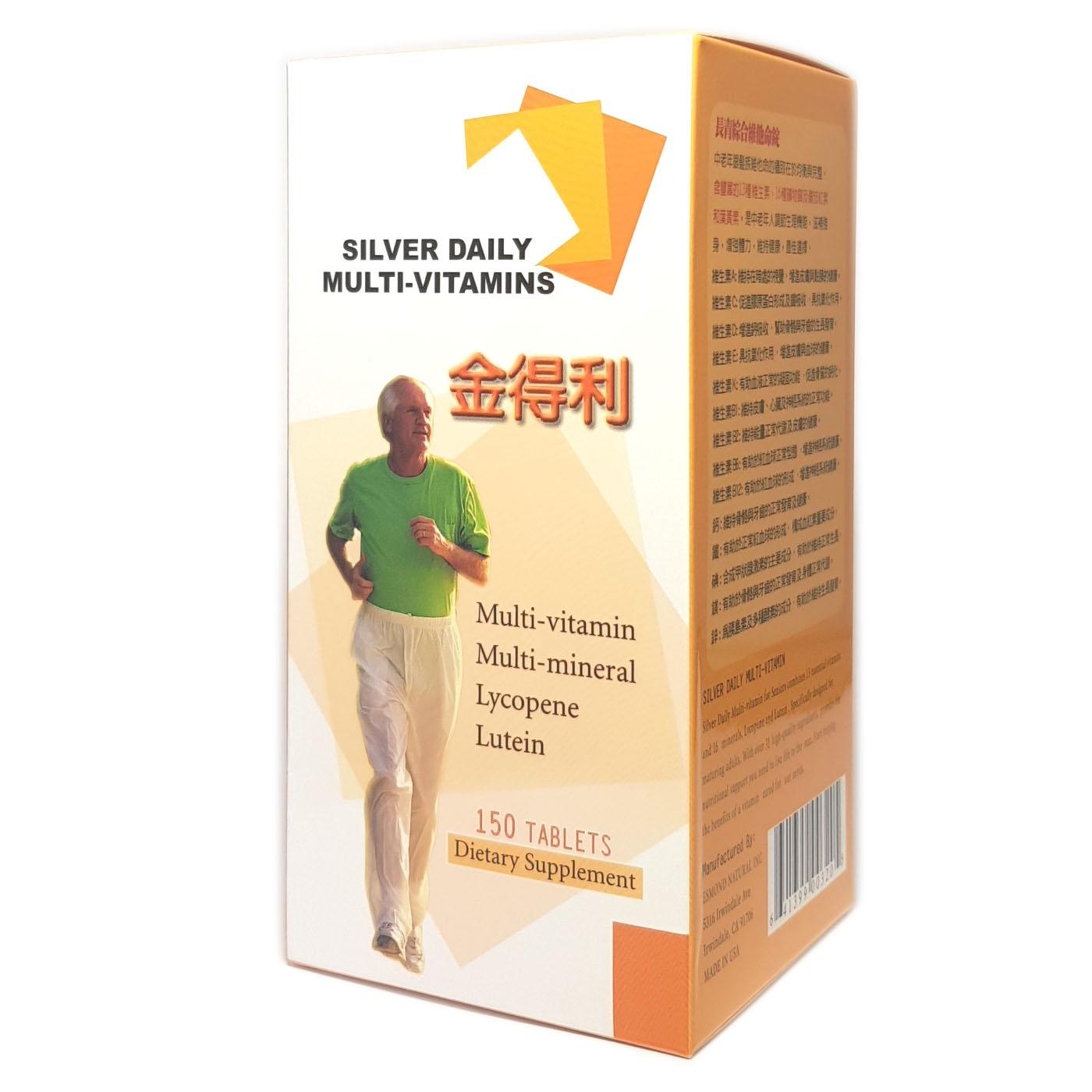 【營養補力】金得利 銀髮族 綜合維他命 150錠裝 Multivitamin 美國進口