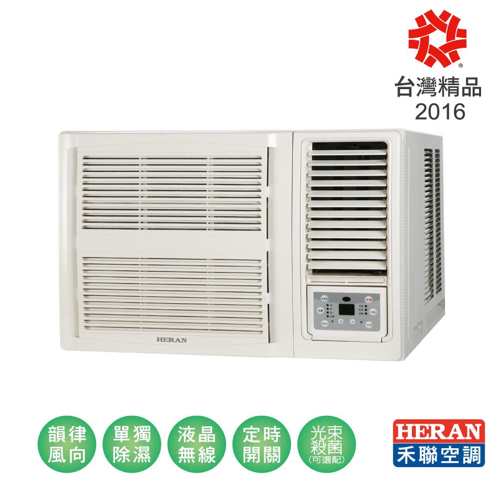 HERAN 禾聯 3-5坪 窗型旗艦系列定頻空調(HW-28P5A) 送基本安裝