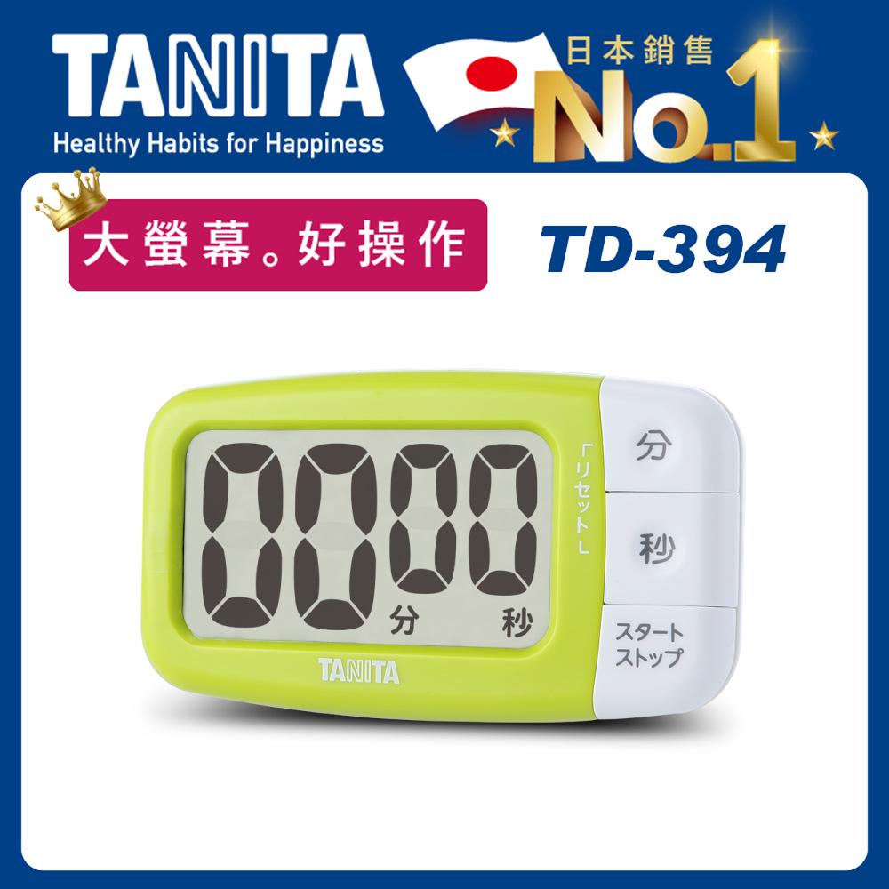 日本TANITA電子計時器TD394 -綠色-台灣公司貨