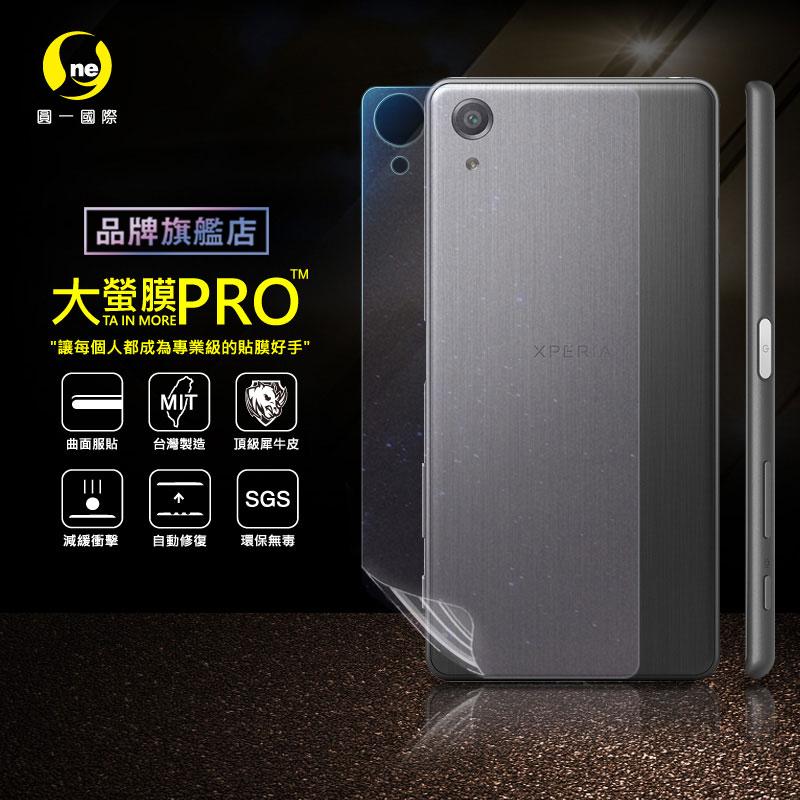 O-ONE旗艦店 大螢膜PRO SONY X Performance 手機背面包膜 鑽面款 台灣生產高規犀牛皮螢幕抗衝擊修復膜
