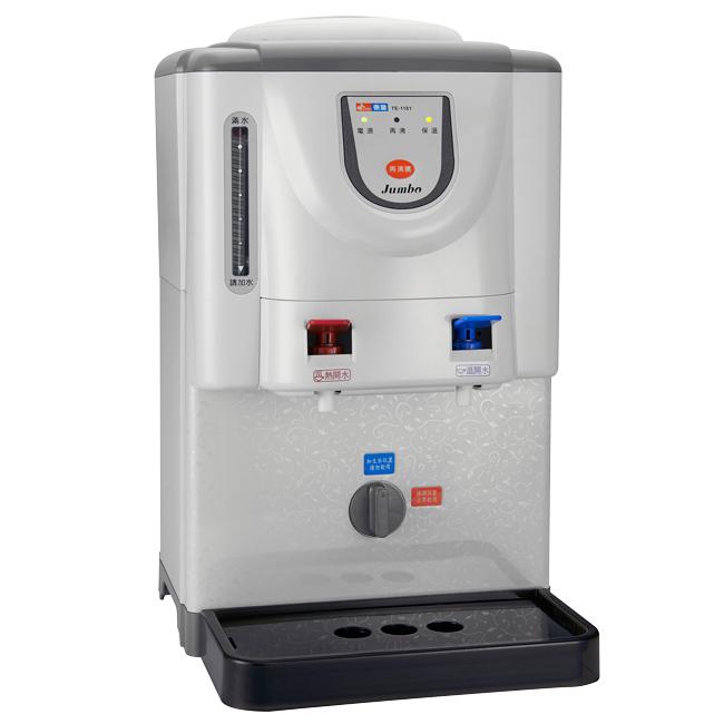 【東龍】6.7L全開水溫熱開飲機 TE-1161