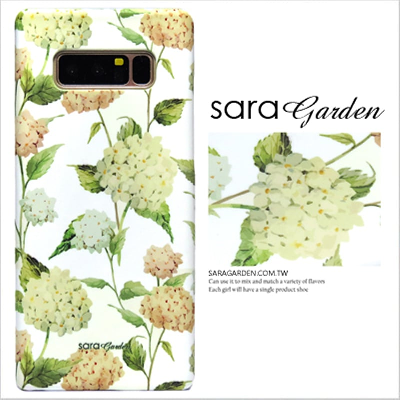 【Sara Garden】客製化 手機殼 三星 Note8 Samsung 清新繡球花 保護殼 硬殼