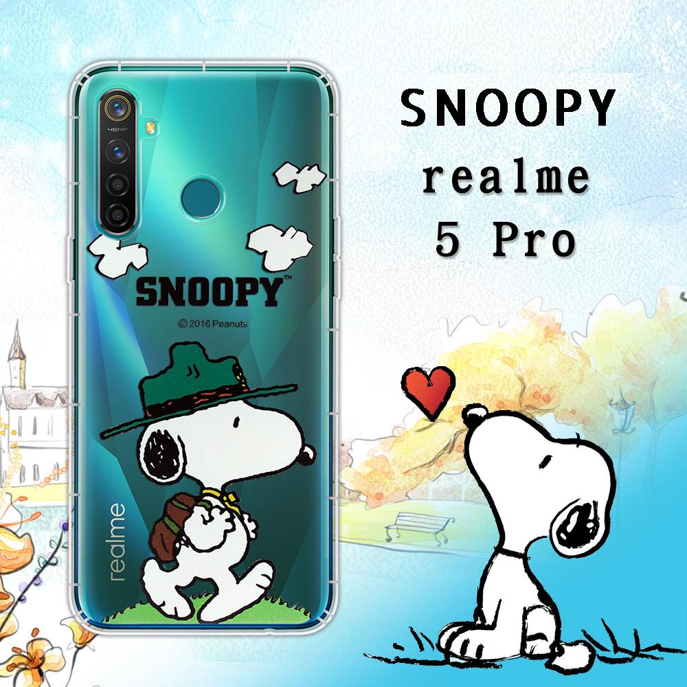 史努比/SNOOPY 正版授權 realme 5 Pro 漸層彩繪空壓手機殼(郊遊)