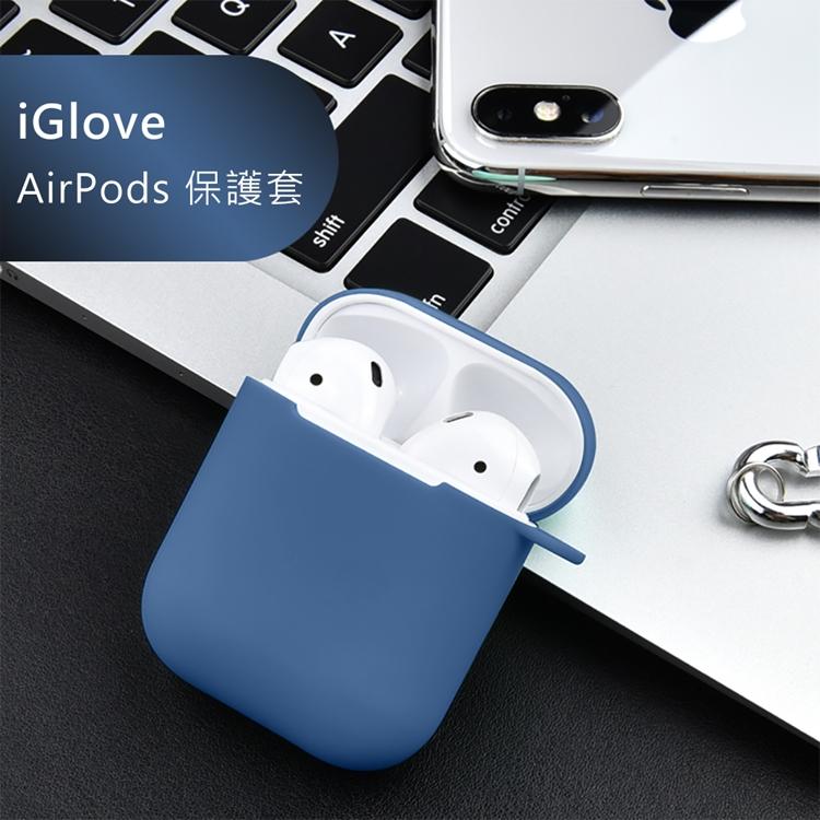 【WiWU】iGlove AirPods 矽膠保護套 - 軍藍色