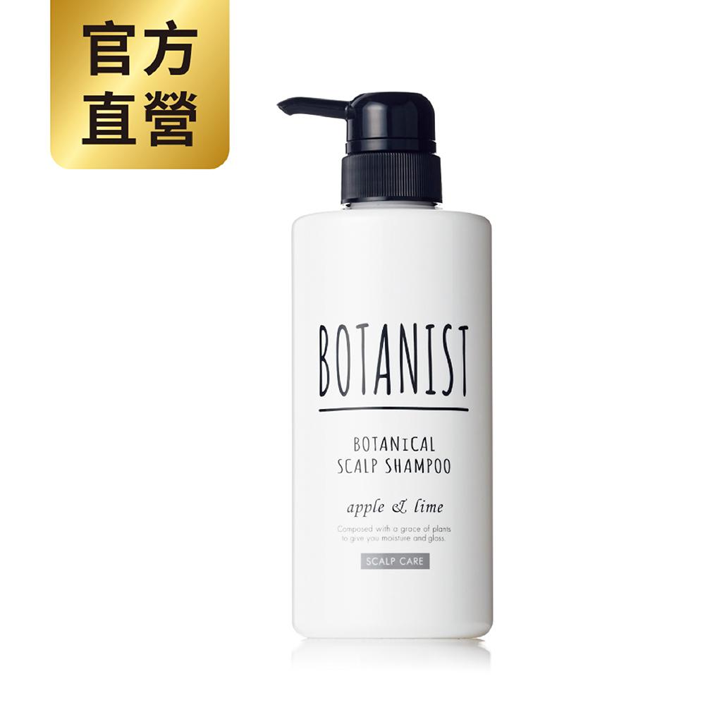 BOTANIST 植物性洗髮精(頭皮滋潤型) 蘋果&萊姆 490ml
