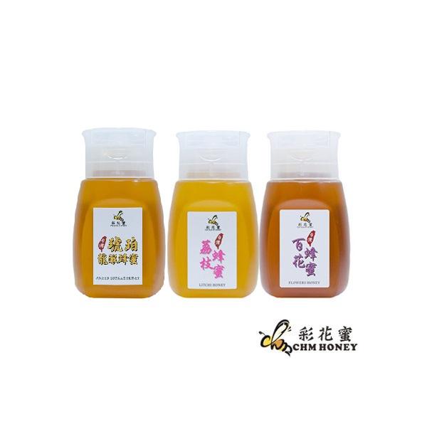 彩花蜜 台灣嚴選-琥珀龍眼/荔枝/百花蜂蜜禮盒組 (350g各1)(促銷組合)