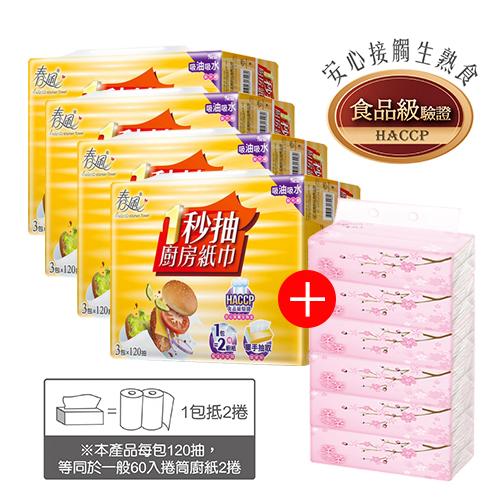 【春風】一秒抽取式廚房紙巾(120抽x3包x4串)+葇葇衛生紙六包