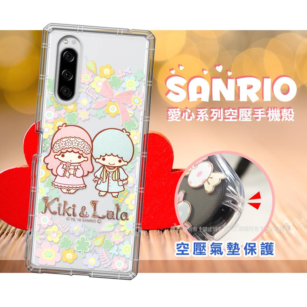 三麗鷗授權 KiKiLaLa雙子星 Sony Xperia 5 愛心空壓手機殼(鄉村)