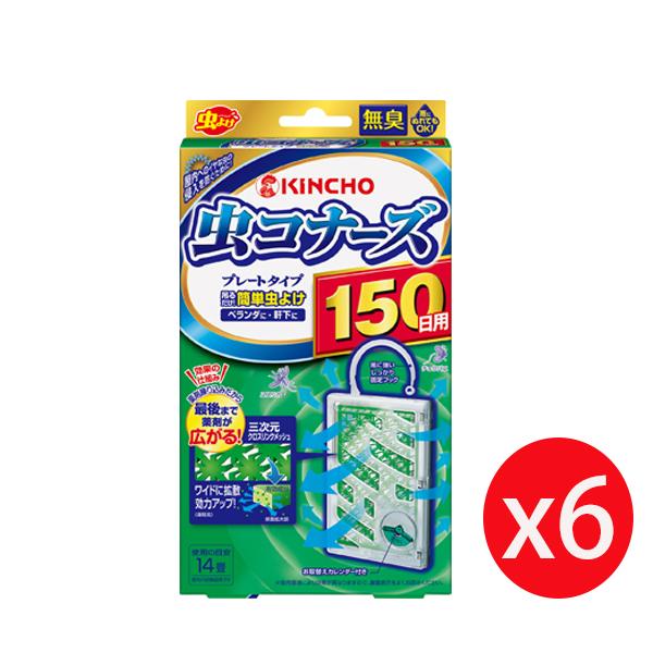 日本 KINCHO 金鳥 防蚊掛片 150日*6片