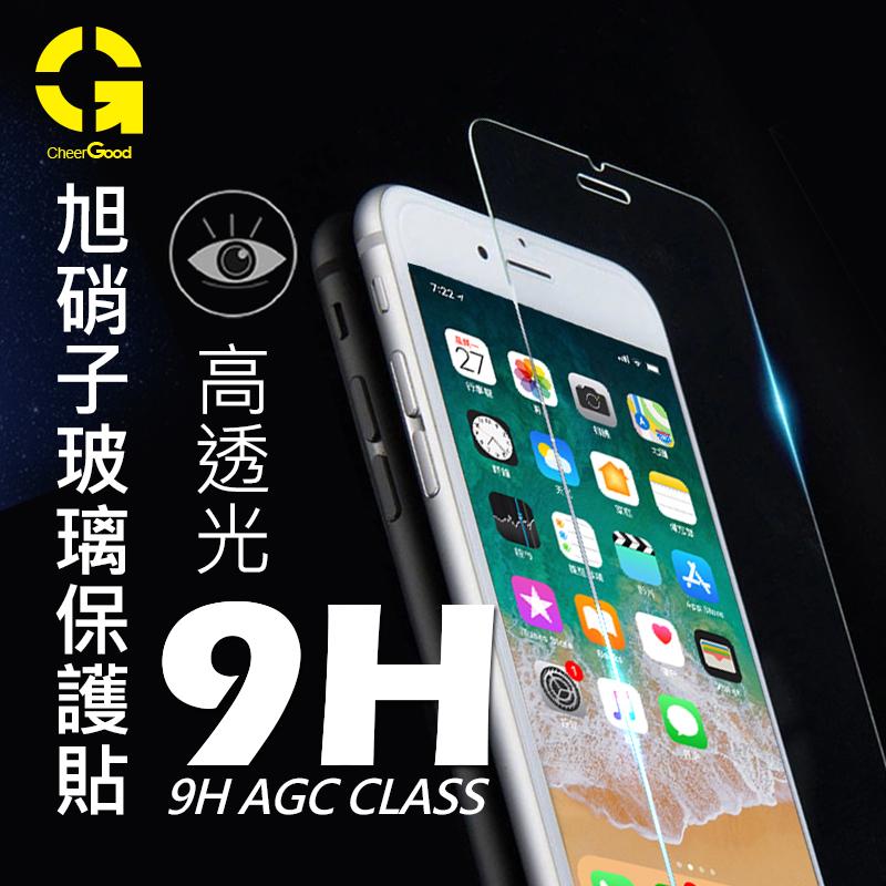 ASUS ZenFone Live (L1) ZA550KL 旭硝子 9H鋼化玻璃防汙亮面抗刮保護貼 (正面)
