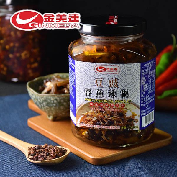 預購《金美達》豆豉香魚辣椒(350g)(2罐)