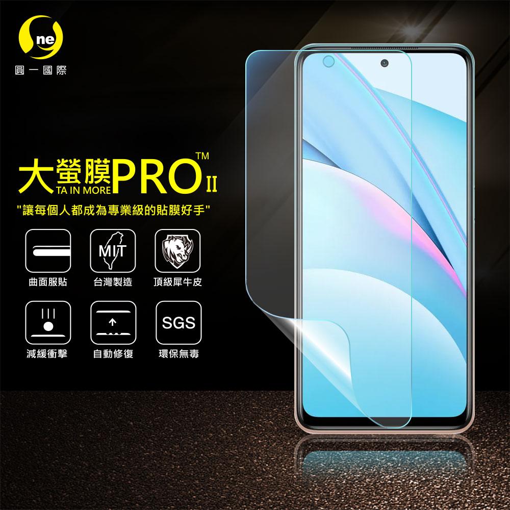 O-ONE旗艦店 大螢膜PRO 小米10T Lite 螢幕保護貼 裸機透明 台灣生產高規犀牛皮螢幕抗衝擊修復膜