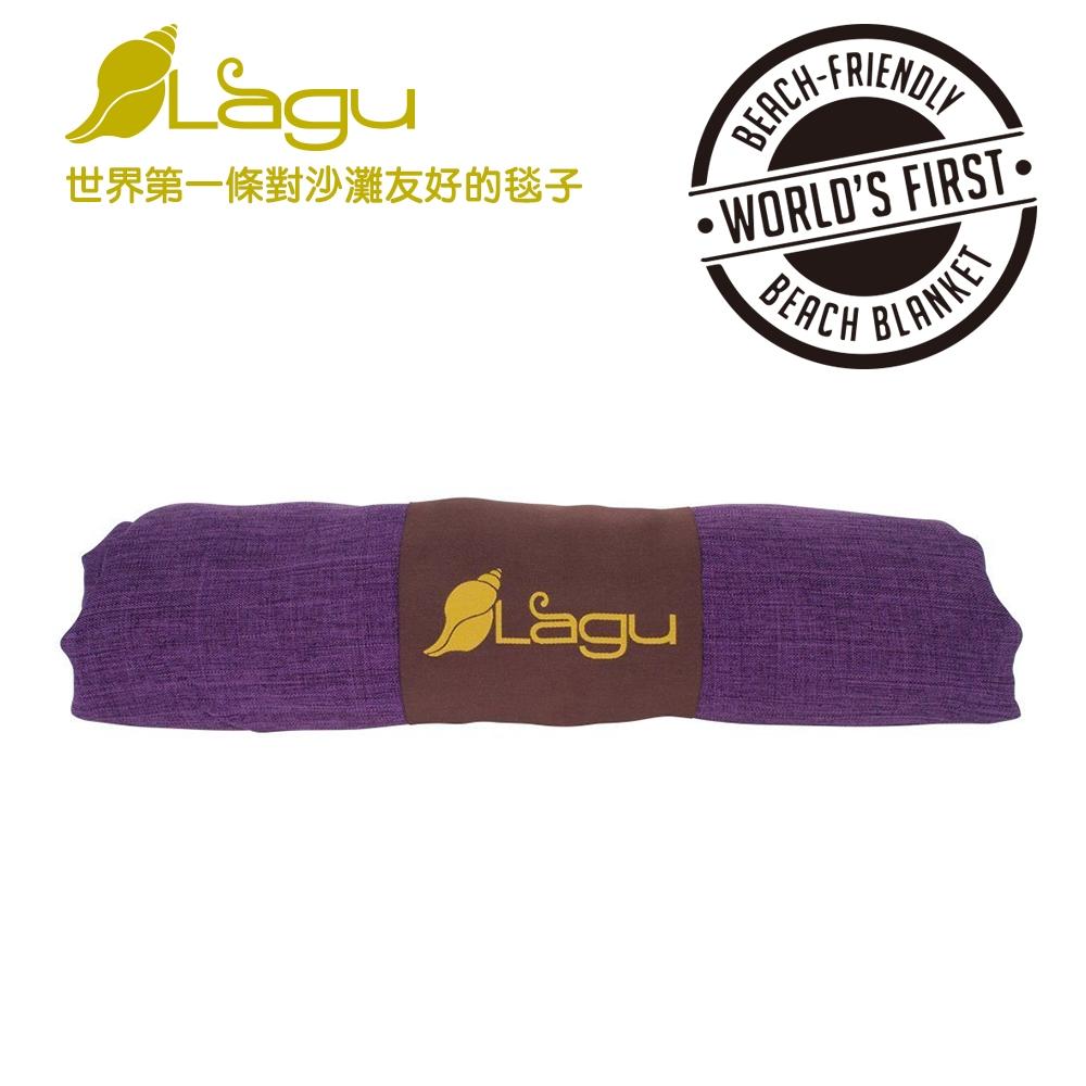 【澳洲Lagu】快乾防沙毯 (紫色)