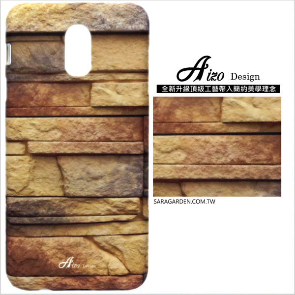 【AIZO】客製化 手機殼 Samsung 三星 A8Plus A8+ 2018 保護殼 硬殼 高清質感磚牆