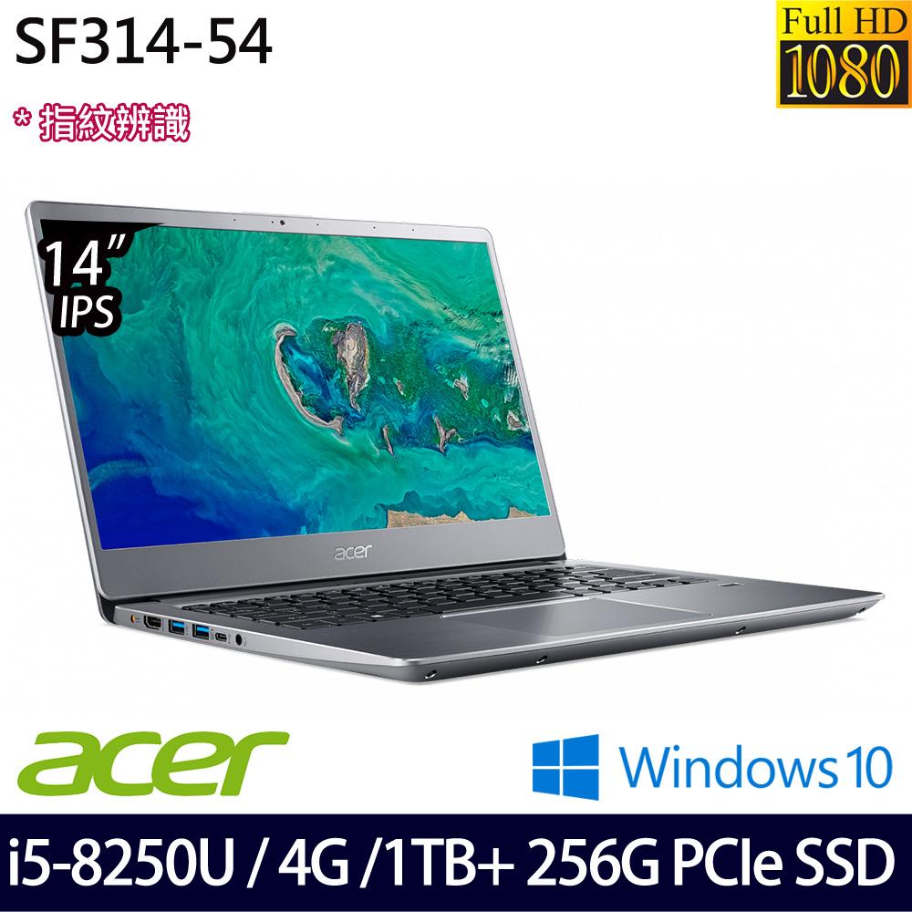【硬碟升級】《Acer 宏碁》SF314-54-560R (14吋FHD/i5-8250U/4G/1TB+256GB PCIe SSD/兩年保)