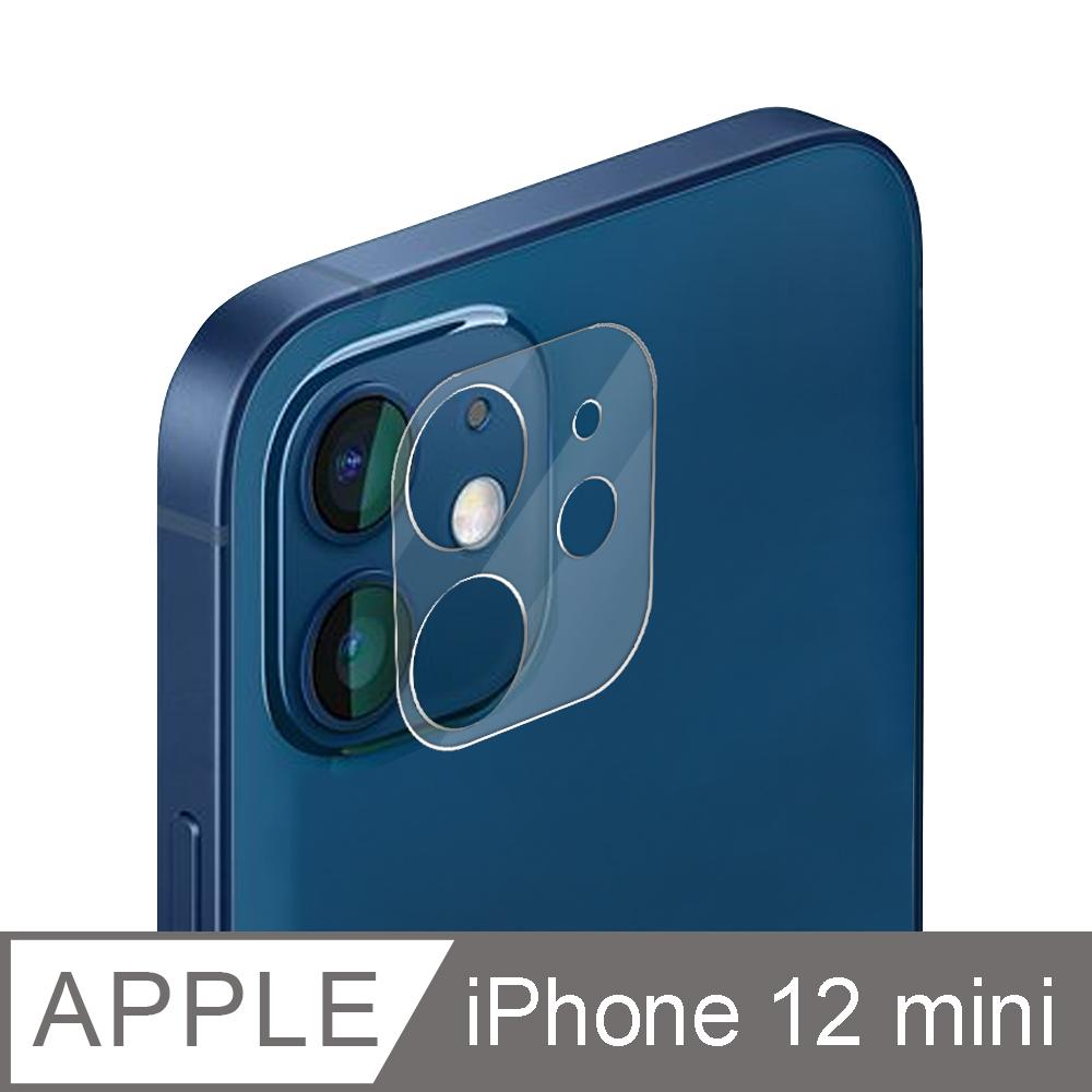 iPhone 12 mini 5.4吋 鏡頭專用 3D立體透明全包覆 高硬度抗刮保護貼