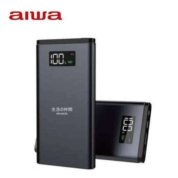 AIWA 愛華 10000mAh 行動電源 PB-100B