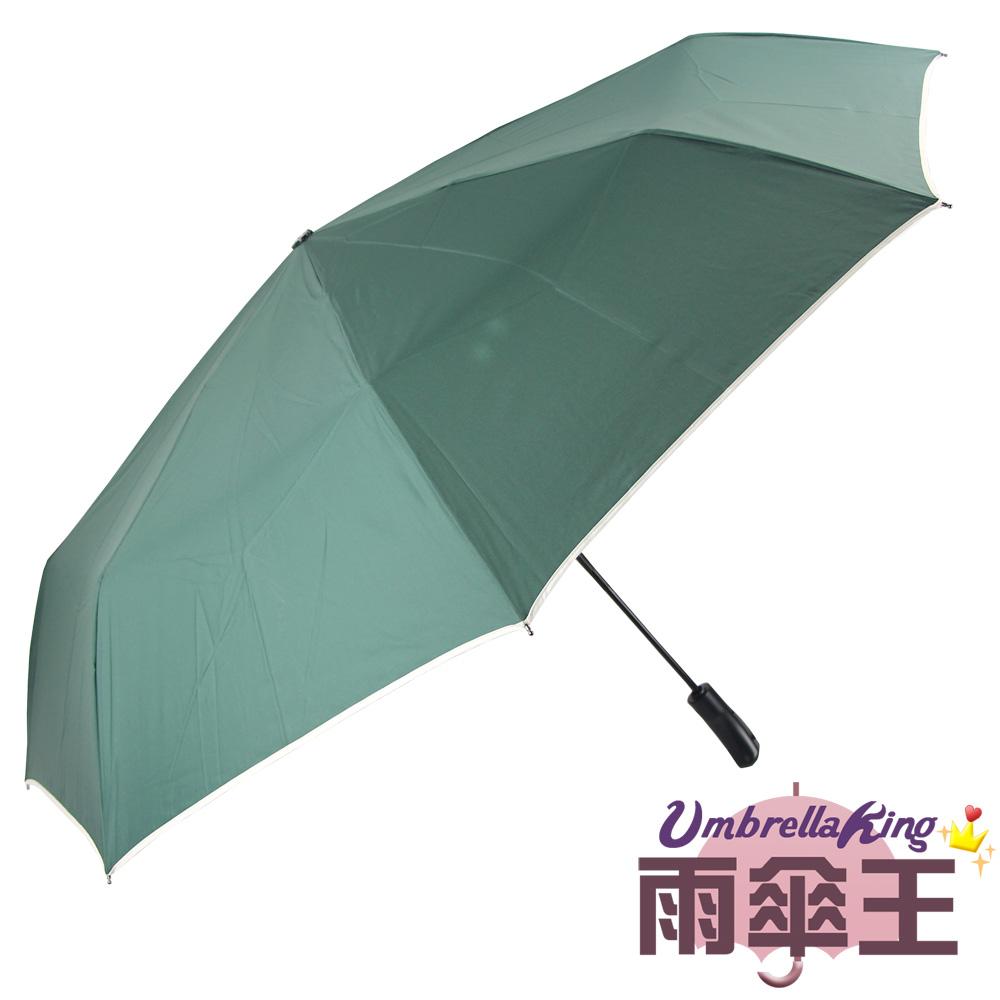 【雨傘王】27吋210T奈米超潑水紳士自動傘,潑水佳CP值高的大折傘 - 墨綠色!(終身免費維修)