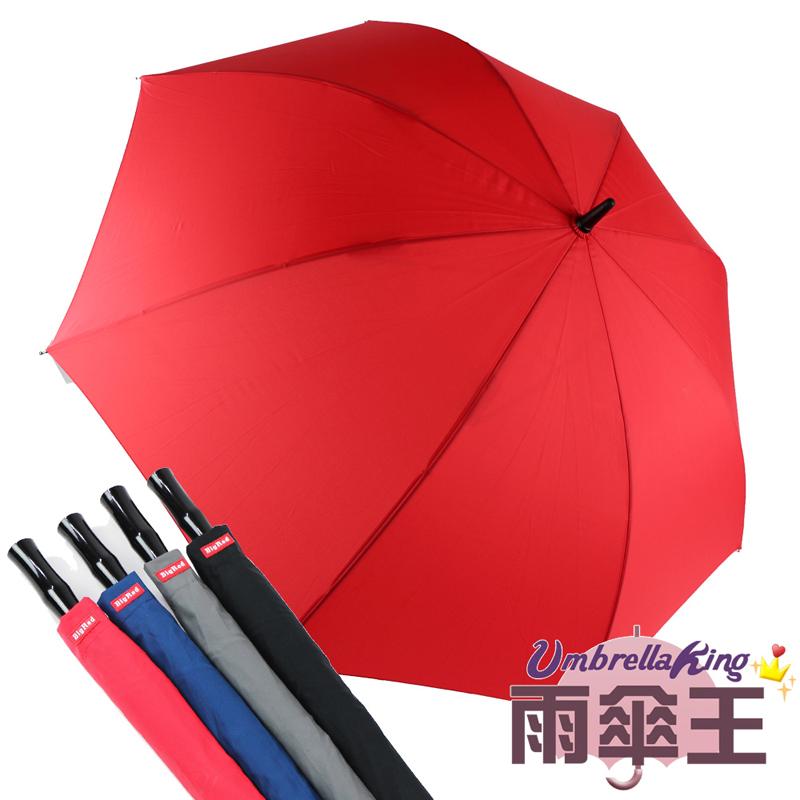 【雨傘王】BigRed GOLFER 30吋超大傘面自動直傘-紅色(終身免費維修)