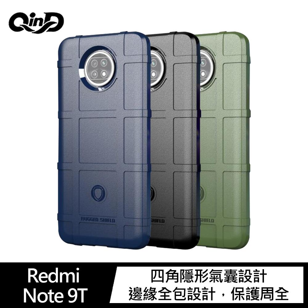 QinD Redmi Note 9T 戰術護盾保護套(軍綠)