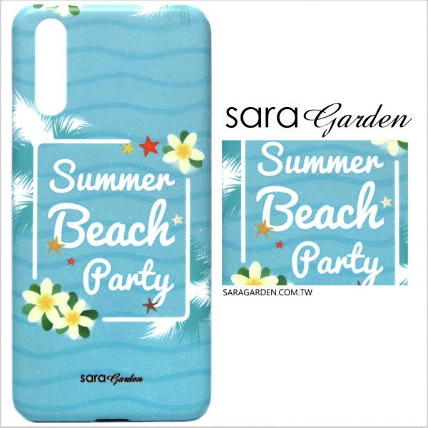 【Sara Garden】客製化 手機殼 華為 P20 保護殼 硬殼 海洋雞蛋花碎花