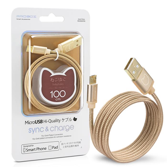 PROBOX 貓之物語 microUSB 2.0 充電傳輸線 1M (HAC3-MU100)-金色