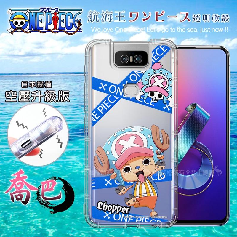 東映授權正版 航海王 華碩 ASUS ZenFone 6 ZS630KL 透明空壓殼(封鎖喬巴)