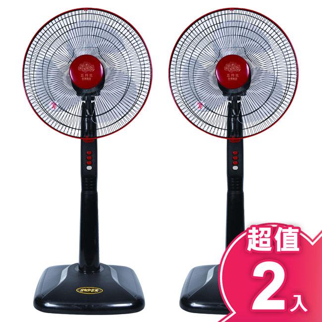 ★台灣製造★【五月花】14吋高級立扇(超值二入組) MYF-1435