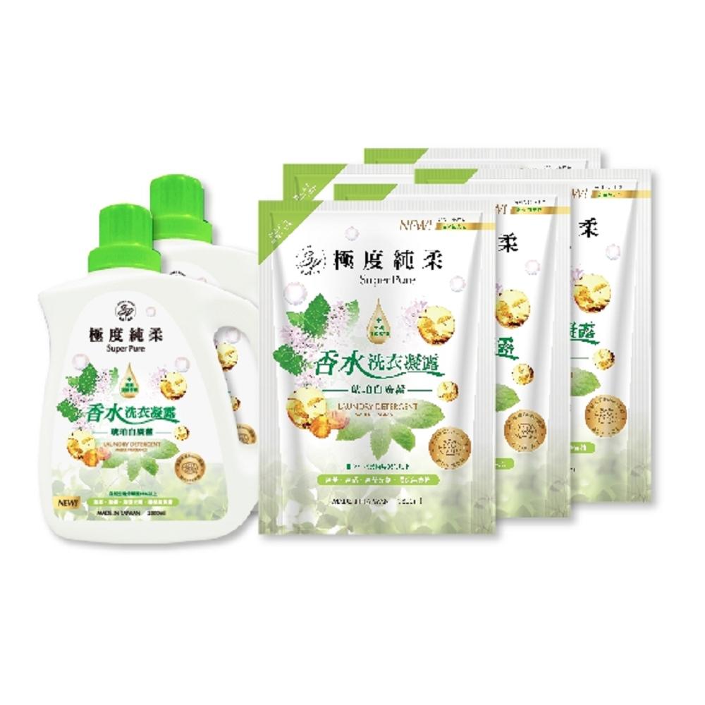 【Super Pure 極度純柔】琥珀白廣藿香水洗衣凝露2瓶+8包/箱